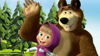 Маша и медведь. Masha and bear.
