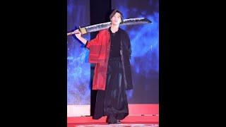福士蒼汰:斬魄刀は「メチャ重い」 撮影で刀の長さに苦労も