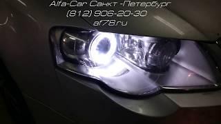 Тюнинг VW Passat B6 Hella 3R +Ангельские глазки BMW-Style в студии  светостайлинга ALFA-CAR