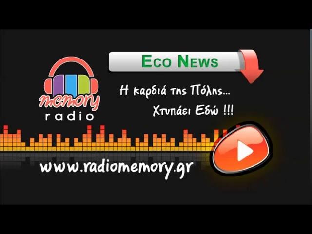 Radio Memory - Eco News 25-08-2017