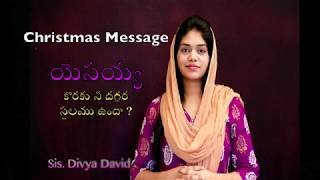 New Telugu Christmas Message | Sis. Divya David