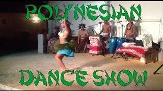ポリネシアン ダンスショー フィエスタリゾート Polynesian Dance