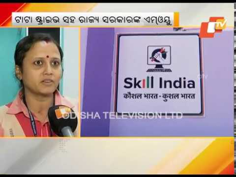 Odisha Signs MoU For Soft Skill Training