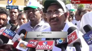 World Environment Day   Awareness Rally at Nellore   Minister Narayana Participate