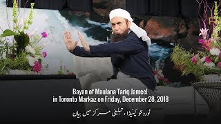 Bayan of Maulana Tariq Jameel  in Toronto Markaz on Friday, December 28, 2018