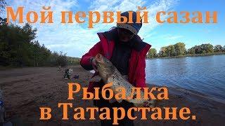 Отпуск в Татарстане. Ловля сазана на фидер (донку). Соска и бойлы. Часть 1.