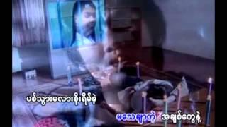 အခ်စ္မ်က္ဝန္း(အယ္လ္လြန္းဝါ).mp4