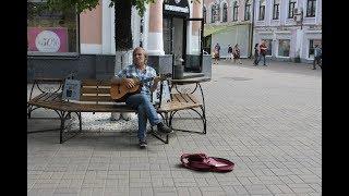 Уличные музыканты в центре Ярославля. Кто они?
