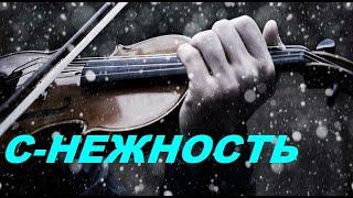 Новый Сборник Музыки*6 роликов видео*красивая музыка