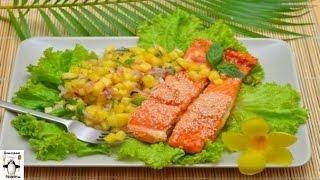 Запеченный лосось.Лосось с апельсиновым джемом