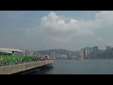 Hong Kong Harbor Front