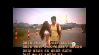 bangla new song chokh poreche ( 2013 )