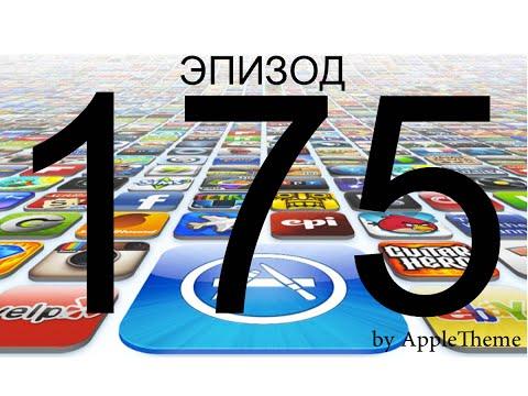 Лучшие игры для iPhone и iPad (175)