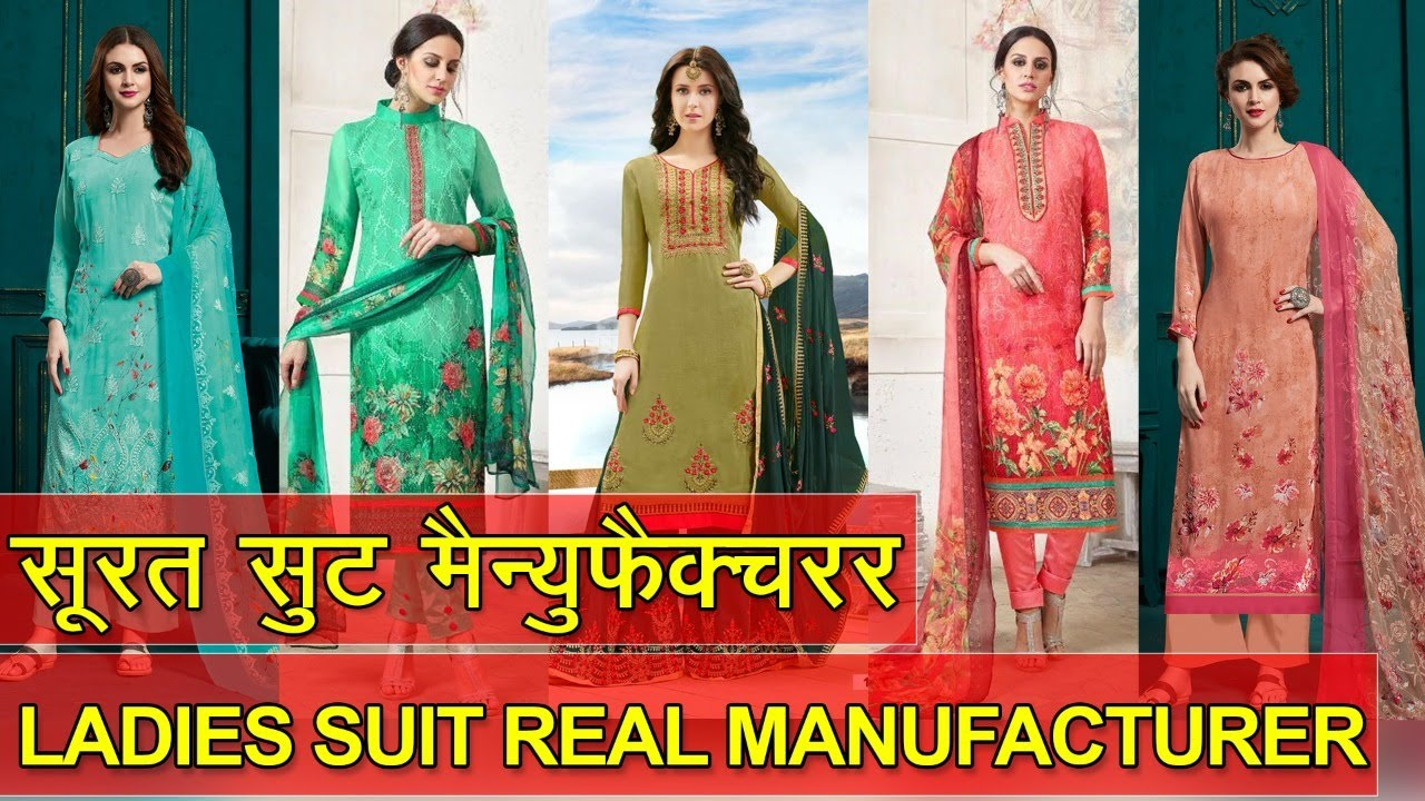 Surat Suit Manufacturer, Dress Material Factory , Ladies Suit Wholesaler
