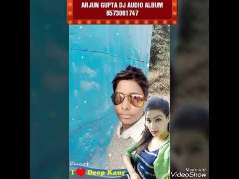 Jeete Ji Mane Maut De Gayi Arjun DJ Audio