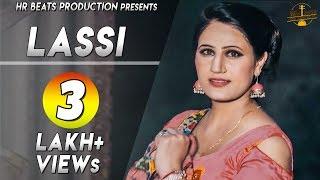 LASSI Sandeep Surila | Mr Guru, Priya Sandhu | New Haryanvi Songs Haryanavi 2019 Dj