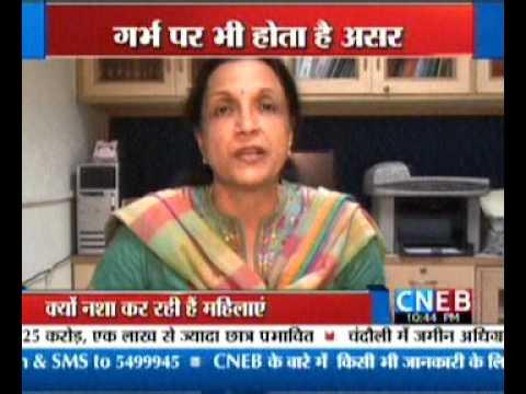 Dr. Abha Majumdar  CNEB News Channel