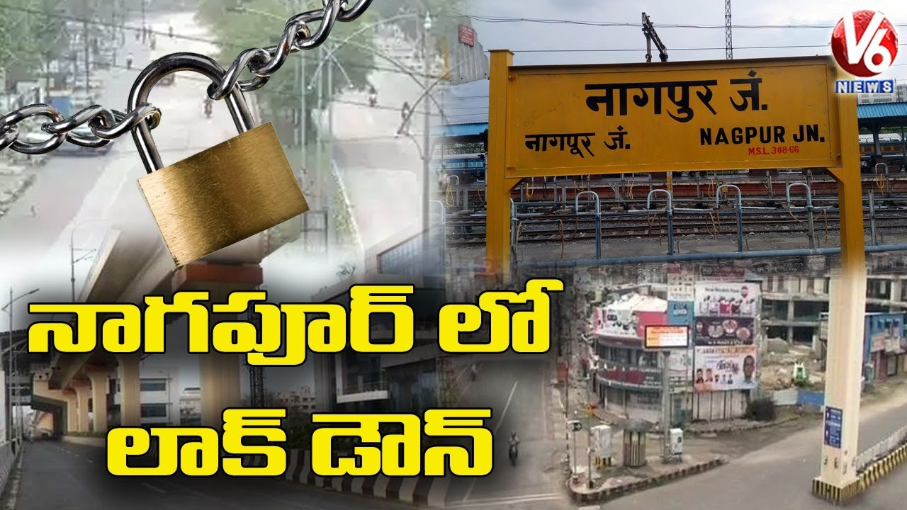 Download Covid Crisis In Maharashtra : Complete Lockdown In Nagpur | V6 News