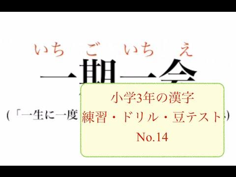 YouTube動画で楽しく英語学習!タメになる ...
