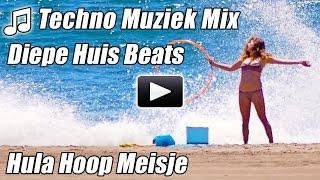 Techno Muziek Mixen diep huis trance electro dans partij rave remix beats club Ibiza hula hoop  MD
