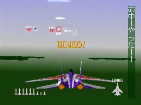 Air Combat ps1.