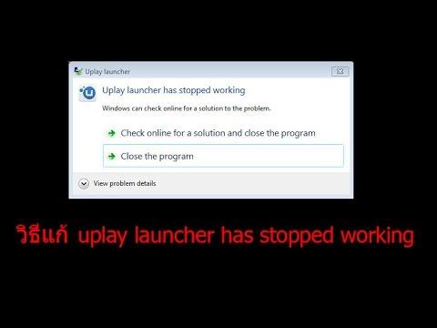 Uplay Launcher