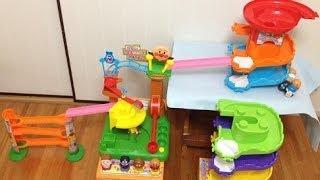 コロロンパーク3つを合体させて遊んでみた♪③ Kororon park series with daruma アンパンマンのおもちゃ thumbnail
