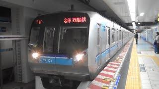 東京メトロ東西線05系05-129Fの各駅停車西船橋行き 竹橋駅