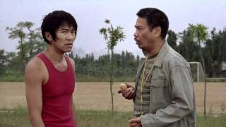 Shaolin Soccer - Small Brother