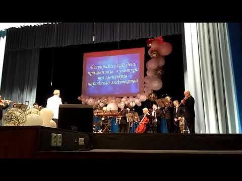 Концерт академического симфонического оркестра Запорожской филармонии, в Мелитополе 7