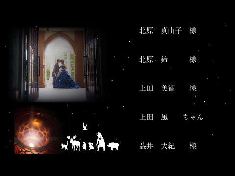 《幻想的》エンドロール【スノウキャンドル】