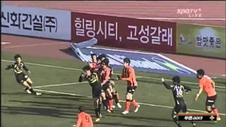 K리그 클래식 5라운드 강원FCvs전남드래곤즈 하이라이트