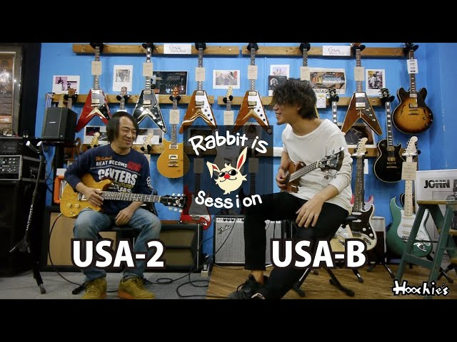 【Rabbit is Session】  [SOUND CHECK]  USA-2,USA-B with SidePark店 坂本さん
