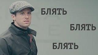 АГЕНТЫ КОЖАНЫЕ УБЛЮДКИ || the man from uncle [RUS CRACK]