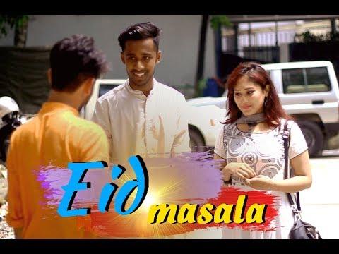 ঈদ মসল্লা - Dhaka Guyz | Bangla New Funny Video | Eid-Ul-Fitr Special 2018