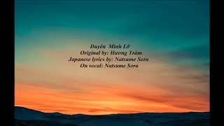 Baixar Duyên Mình Lỡ (Hương Tràm) - Japanese lyrics and Sang by Natsume Sora