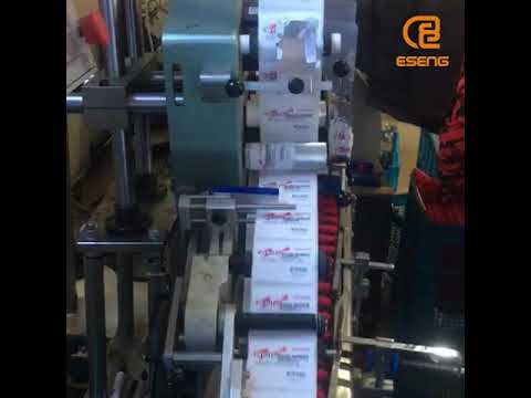 LABELING MACHINE FOR PEN BARREL  Professional stationery machine