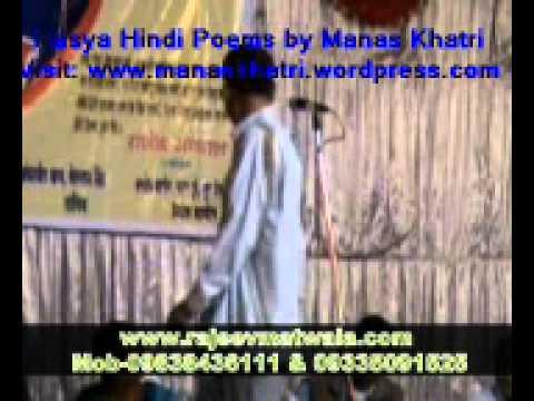 Hasya Poet Akhilesh Dwivedi: Jai Ho Hindustan Ki...