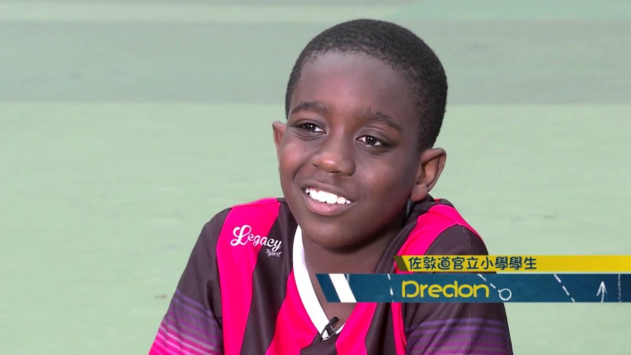 賽馬會學界足球發展計劃 第3集 - YouTube