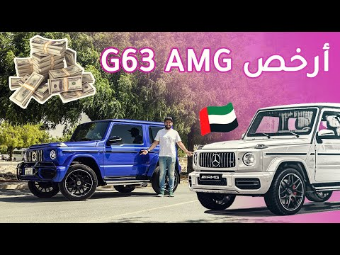 Dubai specialist turns Suzuki Jimny into fun-size G-Class