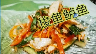 Хе по китайски. Хе из рыбы, судака.