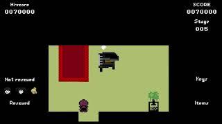 YUMENIKKI -DREAM DIARY- AO ONI secret mini game