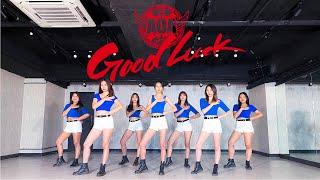 AOA(에이오에이) - Good Luck(굿럭)  | Dance Cover | Asp3c from Hong …