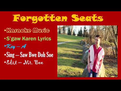 Karen Song Forgotten Seats (Karaoke + Lyrics)