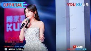 2018天猫双11全球狂欢节 秦岚演绎《白月光》富察皇后穿越而至
