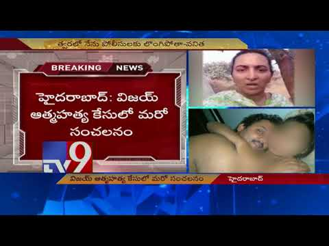 Vanitha releases proof of Comedian Vijay's illegal affair - TV9
