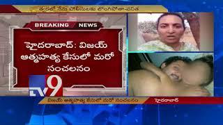 Vanitha releases proof of Comedian Vijay's illegal affair - TV9 thumbnail