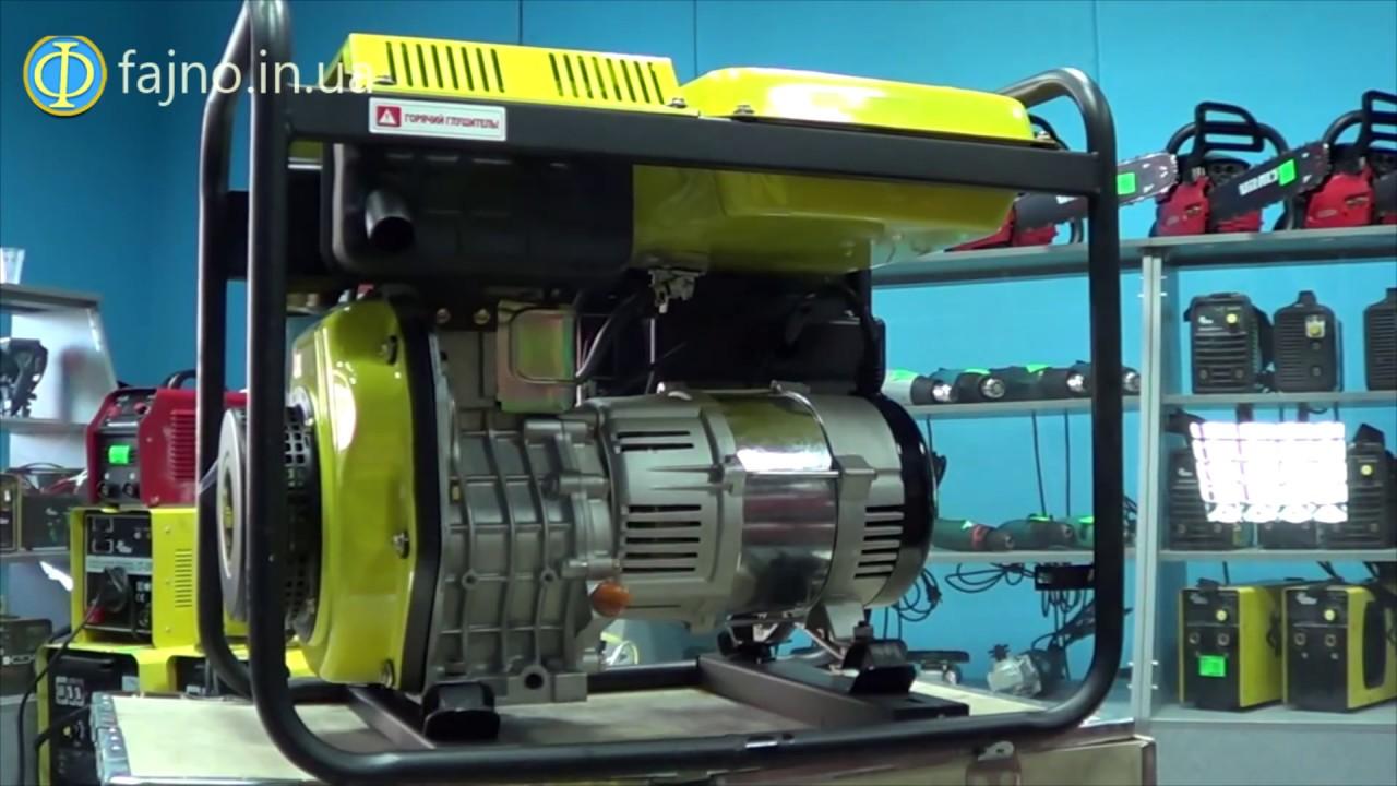 Бензогенератор. Дизель генератор. Какой купить генератор. - YouTube