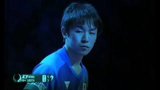 丹羽孝希 2018 World Cup ダイジェスト  **Koki Niwa 2018 ITTF Men´s World Cup In France **