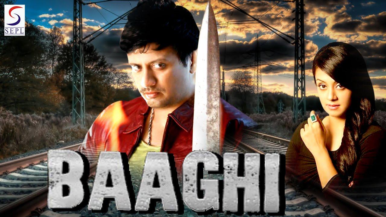 new hindi movies 2016 full movies online
